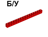 ! Б/У - Technic, Brick 1 x 16 with Holes, Red (3703 / 370321) - Б/У