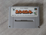 Yoshi's Cookies для Super Famicom SNES Super Nintendo
