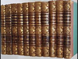 энциклопедии, справочники