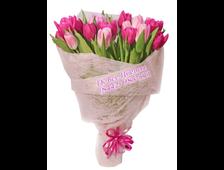 Букет Весеннее Солнце (19 тюльпанов)