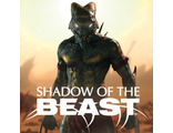 Shadow of the Beast (цифр версия PS4 напрокат) RUS