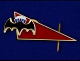 Уголок на берет ВДВ РАЗВЕДКА с белым куполом