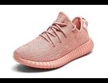 Кроссовки Adidas Yeezy Boost розовые