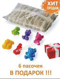Кинетический песок 2,5 кг упаковка полиэтилен Waba fun (Швеция) + подарок
