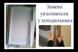 Ремонт холодильника в Усть-Каменогорске