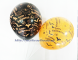 гелеві кульки, кулі з гелієм, гелевые, гелиевые шарики, гелий, дешевые шары, заказать, хэллоуин