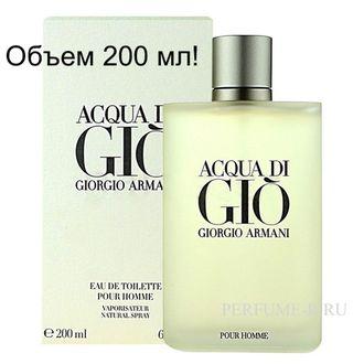 Acqua Di Gio EDT for men 200 ml