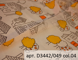 Тюль DT Home collection D3442/049 col.04 / полиэстер / 290 см