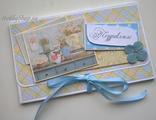 Подарочный конверт для купюр