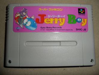 JERRY BOY SNES Super Famicom