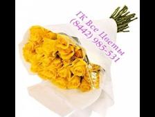 Букет Кремовый 45 роз
