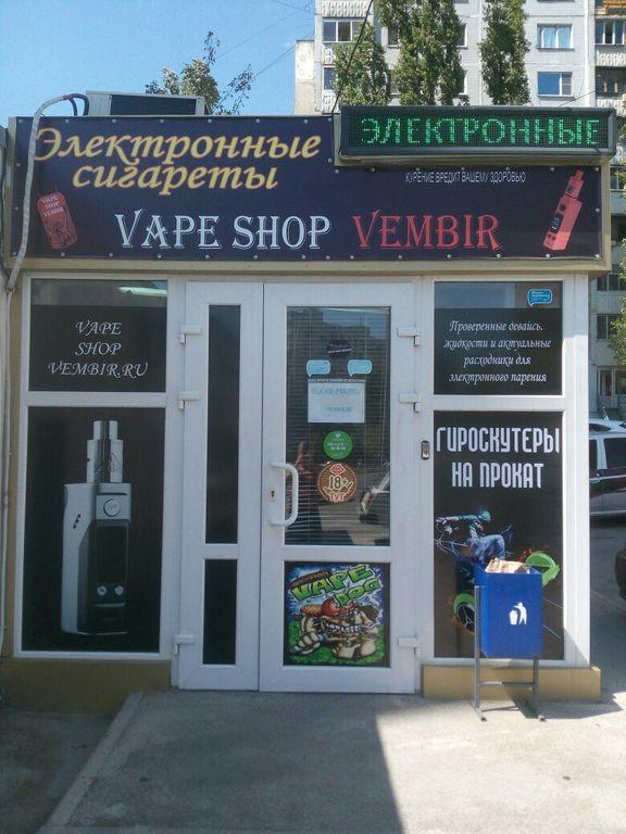 магазин электронных сигарет ростов на дону стал подозревать