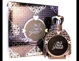 Парфюм Sheik Al Fursan / Шейх Аль Фурсан (45 мл) от My Perfumes (Мужской)