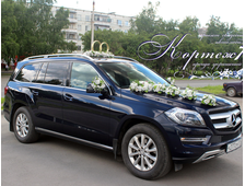 Mercedes-Benz  GL New