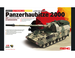 TS-019 MENG German Self-Propelled Howitzer Panzerhaubitze 2000