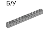 ! Б/У - Technic, Brick 1 x 12 with Holes, Light Bluish Gray (3895 / 4211860) - Б/У