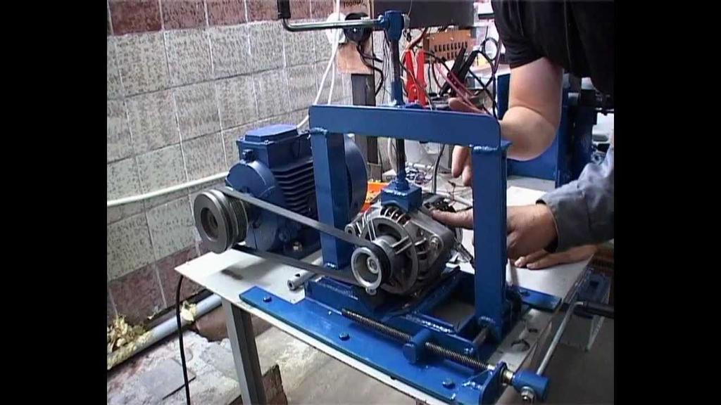 Стенд для ремонта генераторов