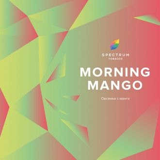 "Spectrum ""Morning Mango"" - Спектрум ""Овсянка с манго"" 100 гр."