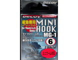 крючок DECOY Mini Hook MG-1 #6
