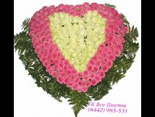 Букет в форме сердца из 201 розы