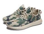 Adidas Yeezy 350 Boost By Kanye West Military (40-44)