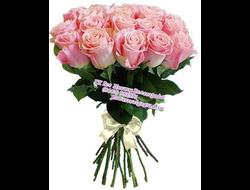11 роз розовых букетом