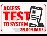 Узнать цену или получить тестовый доступ к Seldon.Basis (проверка контрагентов)