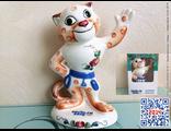 Фигурка Леопарда Sochi-2014 190 мм (Семикаракорская керамика)