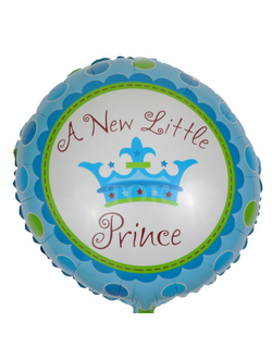 "Шар ""A new little prince"""" 45 см"