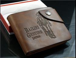 Мужское портмоне Bailini Style Smooth