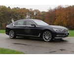 Various luxury elongated and armored limousines, based on new BMW 750Li xDrive G12 / M760Li xDrive G12 in VPAM VR7 and CENB4/B6, 2020-2021YP