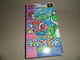 Super Mario World 2: Yoshi`s Island Super Famicom