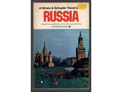 Russia. A Simon & Schuster Travel Guide.