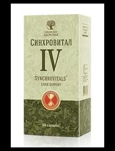 БАД «Синхровитал IV» Synchrovitals IV  500130    60 капсул
