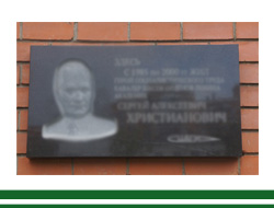 Изготовление мемориальных досок памяти в Томске.