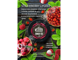 "MustHave аромат ""Strawberry Lychee"" 125 гр."
