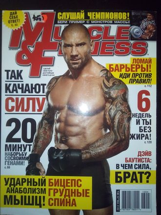 "Журнал ""Muscle and Fitness"" №4 - 2013"