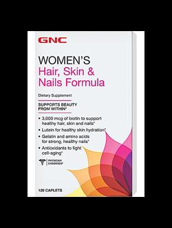 Комплекс для волос, кожи и ногтей GNC