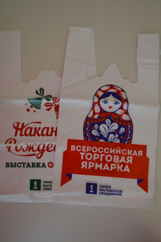 Производство пакетов с печатью логотипа