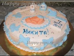 Торт на заказ (вариант 6)