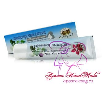 Abhaibhubejhr Herbal Toothpaste / Зубная паста с экстрактом мангостина и гуавы (70 гр)