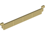 Garage Roller Door Section without Handle, Tan (4218 / 6187612)