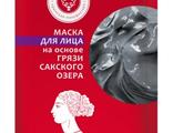 Маска для лица на основе грязи Сакского озера - Balance-эффект: нормальная и комбинированная кожа (Дом природы)