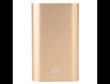 Портативное зарядное Xiaomi 5200 Gold