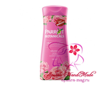 Parrot Botanicals Rose Fragrance Shower Cream / Крем для душа с розой (200 мл)