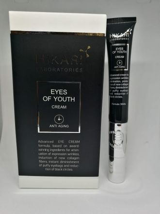 Hikari Eyes of Youth Cream 20мл
