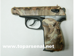 MP-654K-23 Baikal PM Makarov camouflage for sale
