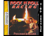 """Rock n roll racing"" Игра для MDP"