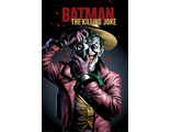 Постер Maxi Pyramid: DC: Batman (The Killing Joke Cover)