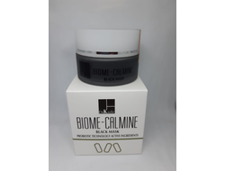 Dr Kadir Biome calmine black mask